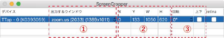 crpx-setting